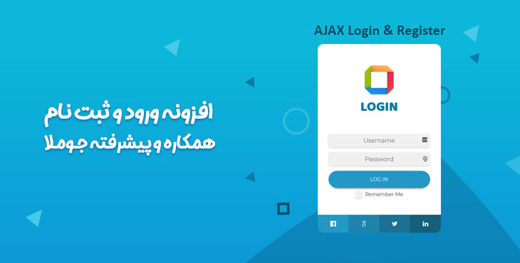 Improved AJAX Login & Register