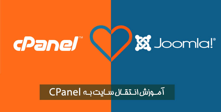 images/com_hikashop/upload/JoomlaTraining/upload-joomla-to-cpanel.jpg